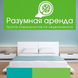 Аренда квартир и офисов Горшечного