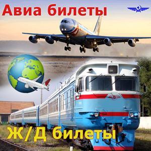 Авиа- и ж/д билеты Горшечного