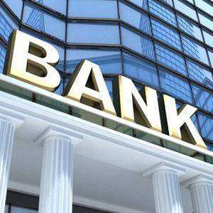 Банки Горшечного