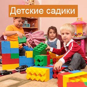 Детские сады Горшечного