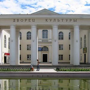 Дворцы и дома культуры Горшечного