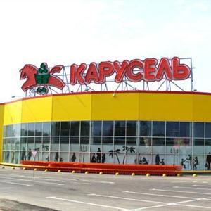 Гипермаркеты Горшечного