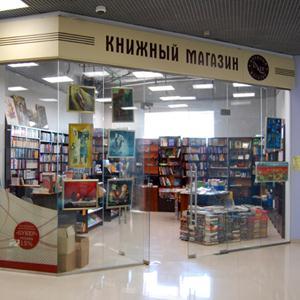 Книжные магазины Горшечного