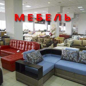 Магазины мебели Горшечного