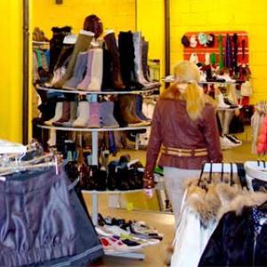 Магазины одежды и обуви Горшечного