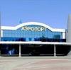Аэропорты в Горшечном