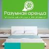 Аренда квартир и офисов в Горшечном