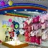 Детские магазины в Горшечном