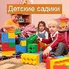 Детские сады в Горшечном