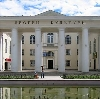 Дворцы и дома культуры в Горшечном