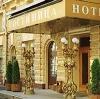 Гостиницы в Горшечном