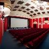 Кинотеатры в Горшечном