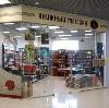Книжные магазины в Горшечном
