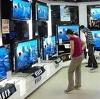 Магазины электроники в Горшечном