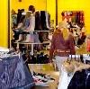 Магазины одежды и обуви в Горшечном