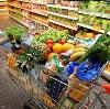 Магазины продуктов в Горшечном
