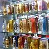 Парфюмерные магазины в Горшечном