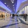 Торговые центры в Горшечном