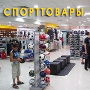 Спортивные магазины Горшечного