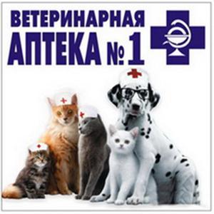 Ветеринарные аптеки Горшечного